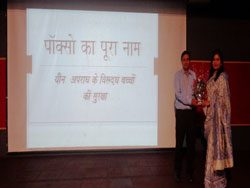 POCSO Session 5