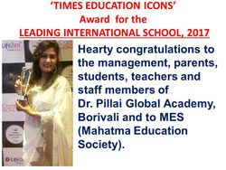 Times Icon Award leading internationl school award 1